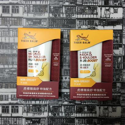 【香港☆TIGER BALM】「特強」<RUB> NECK & SHOULDER / NON-GREASY