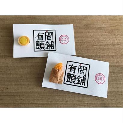 ☆Handmade☆【香港・有間鋪頭】 萌え!布胸針 /  雞蛋仔と蛋撻の2種類