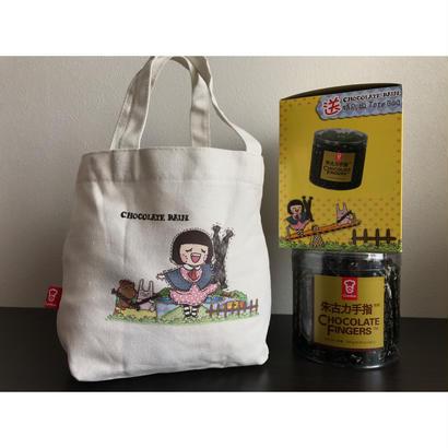 【香港☆Chocolate Rain】Gardenコラボ☆特別版☆ Fatina Tote Bag+CHOCOLATE FINGERS