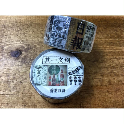 Old post☆舊報【其一文創 / 香港設計】 マスキングテープ425