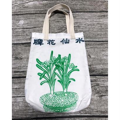 ☆Handmade☆【九龍麵粉厰】  <<希少>> 水仙花牌LUNCH  BAG  No.11183
