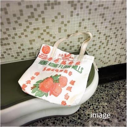 ☆Handmade☆【香港麵粉厰】  TOTE BAG 巾着になるタイプ No.11181  /  HONG KONG FLOUR MILLS
