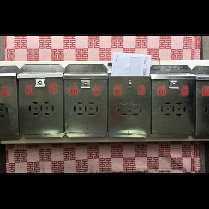 【香港☆信箱】一般の家庭もお店も使っている香港の郵便受け