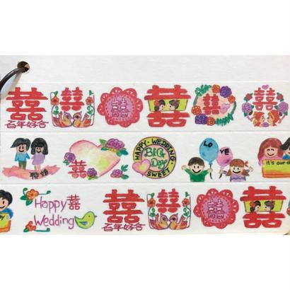 Double Happiness☆Wedding☆囍【其一文創 / 香港設計】 マスキングテープ7925