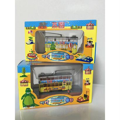 【香港☆80M 巴士店】荔園電車 /   かわいいミニチュアトラム 1:150