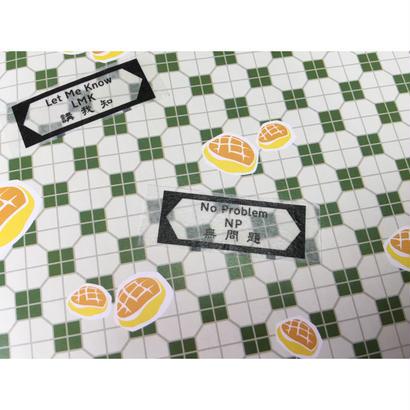 【HKMT】 < 路牌×英文縮寫>  マスキングテープ・紙膠帶