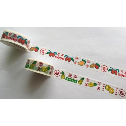 【台湾☆知音文創】 台湾特產マスキングテープ2種類 / 029・030