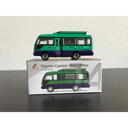 【香港☆TINY】郵政車・流動郵政局 / Toyota Coaster Post Office
