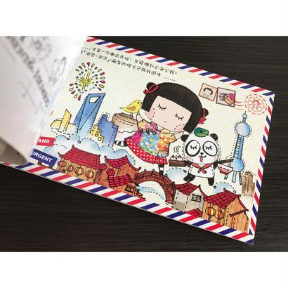 【香港☆Chocolate Rain】 愛・回家 / ポストカードbook type