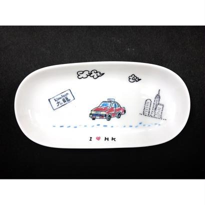 ☆Handmade☆【香港・Studio COCORO】的士柄の長トレイ(小) /  HK-Porcelarts-910
