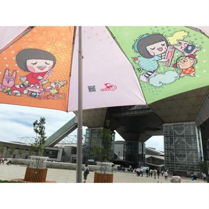 【香港☆Chocolate Rain】<原量版>「頭條日報」×「Chocolate Rain」 / 伸縮傘(折りたたみ傘)