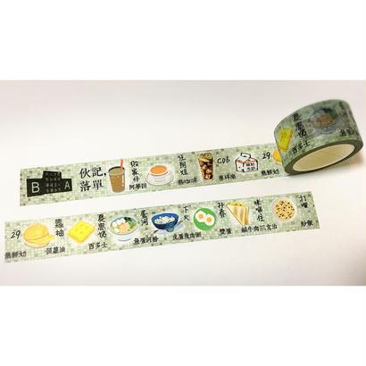 Take Order☆落單【其一文創 / 香港設計】 マスキングテープ 725