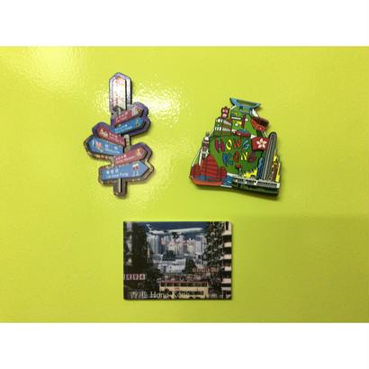 <SALE>【香港☆風景磁石】キュートなマグネット3種類  /  路標・乗り物・飛行機