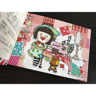 【香港☆Chocolate Rain】 梦游仙境  / ポストカードbook type