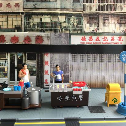 【香港☆車仔檔】ミニチュア /  香港☆小飯 ・屋台