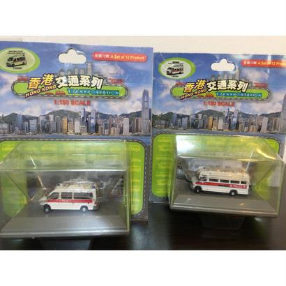 🉐ワンコイン【香港☆MINI CAR】 香港交通系列 Police Van等 /  1:150 SCALE 2種類