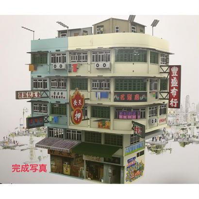 【香港☆微影】香港旧市街 ジオラマビルセット Miniature小城大愛 HONG KONG COMBINATION BUILDING 2棟