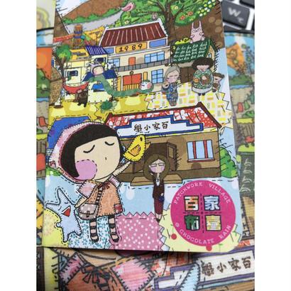 【香港☆Chocolate Rain】 Fatina・百家布喜 / 目立ちます!大きめラゲッジタグ