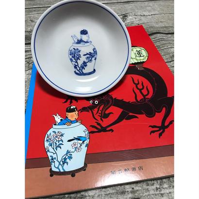 【香港☆粵東磁廠】(手書き)TINTINの4寸小皿・取り皿  / Yuet Tung China Works