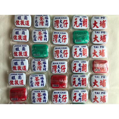 【香港☆HAWK】水蜜桃味&水蜜瓜味無糖薄荷糖 / 小巴専用看板缶入りMints5種類(味は2種類)