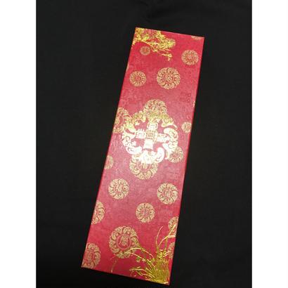 【香港☆富貴滿堂】<禮物> 箸と箸置き  /  箔プリントや囍と福の文字入りの化粧箱入り