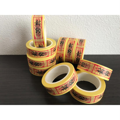 符文貼紙☆「封印」【士多 / 香港設計】 マスキングテープ
