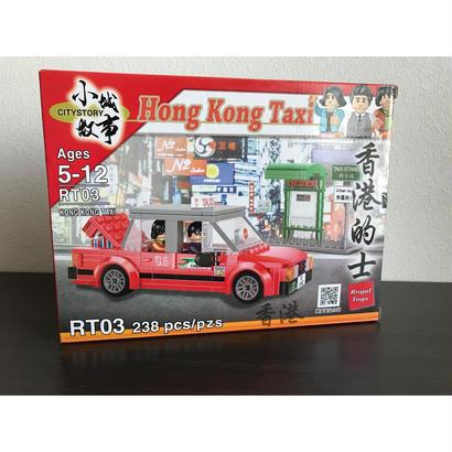 【香港☆Royal Toys】 Hong Kong  Red Taxi・的士(赤) /  238pcs/pzs