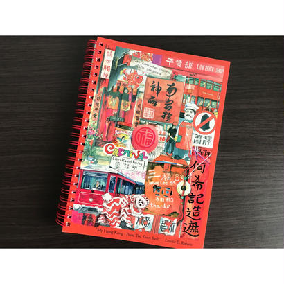【香港☆Lorette E. Roberts】My Hong Kongノート / Paint The Town Red!・NOTEPAD BOOK