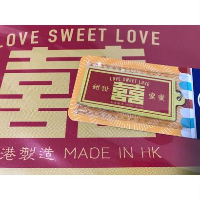 【香港☆鐵皮工作室】「囍」甜甜蜜蜜・LOVE SWEET LOVE  /  鎖匙扣・キーホルダー