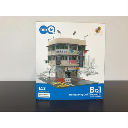 【香港☆微影・TINY】<ミニ>香港旧市街 ジオラマビル Miniature小城大愛 Hong Kong Old Tenements Street Diorama