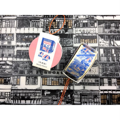 Shelly Street☆些利街【DITTO Fun Tape Hong Kong】