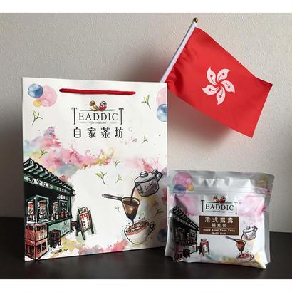 【香港☆Teaddict】(レフィル・補充裝)港式早餐茶・港式下午茶・港式駌鴦茶 / 茶葉3種類 各1袋