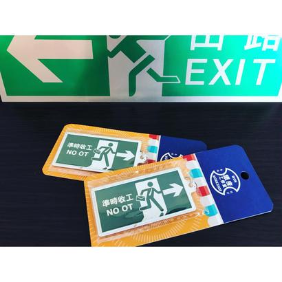【香港☆鐵皮工作室】「準時収工」 NO OT /  鎖匙扣・キーホルダー