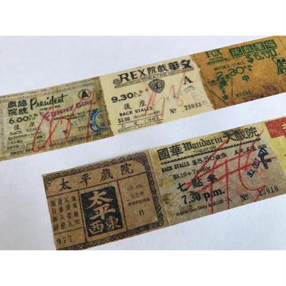 ☆香港紙膠帶☆ Film Theater Ticket☆售票2【Hong Kong Heritage】