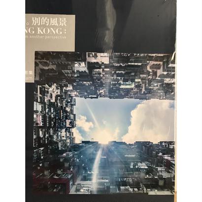 <躍雨文庫>【香港。別的風景・views from another perspective  /  任達華攝影集・Simon Yam】