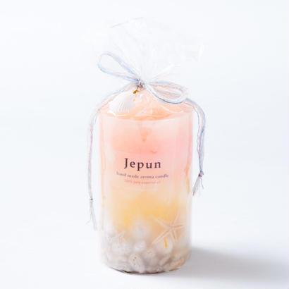 Jepun(ジュプン)シェル入りアロマキャンドルMサイズ/オレンジイエロー