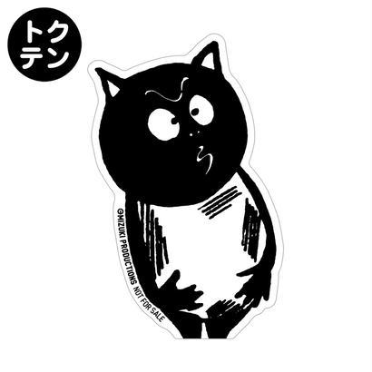 【トクテン】刑部狸ステッカー(非売品)