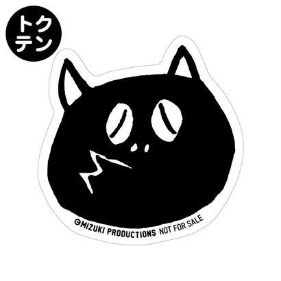 【トクテン】河童の三平 かおステッカー(非売品)