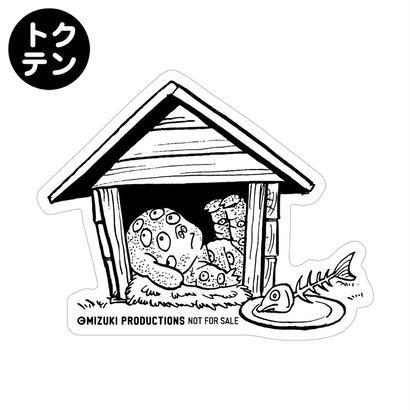 【トクテン】悪魔くん百目ステッカー(非売品)