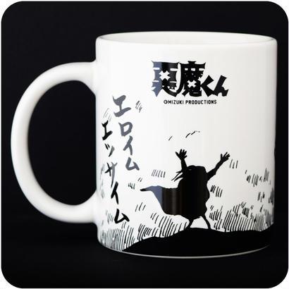 水木しげるコレクションマグカップシリーズ[悪魔くん]