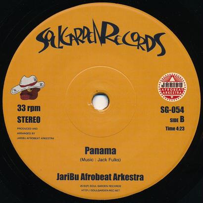 """【予約】[SG-054] JariBu Afrobeat Arkestra - BOMB - ultimate take -  / Panama (7"""" Vinyl)"""