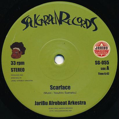 "[SG-055] JariBu Afrobeat Arkestra - Scarface / This Day (7"" Vinyl)"