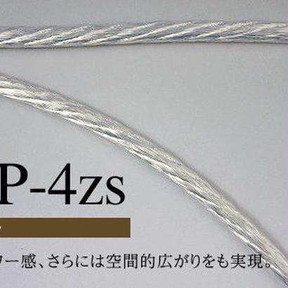 ACOUSTICHARMONY電源  HQP-4ZS  1m