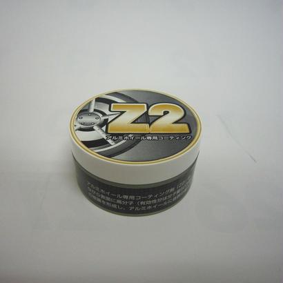 アルミホイル専用コーティング剤 Z2