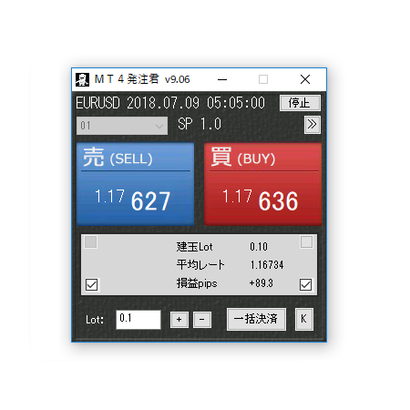 MT4発注君 【No. FA1002】