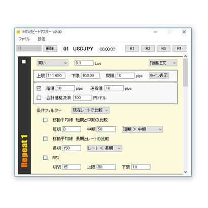 MT4リピートマスター 【No. FA1008】