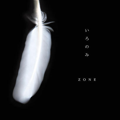 CD21 「ZONE」