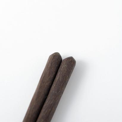 箸 天削(黒檀)