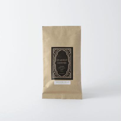 コーヒー豆 コロンビアオーガニック 粉 (100g)