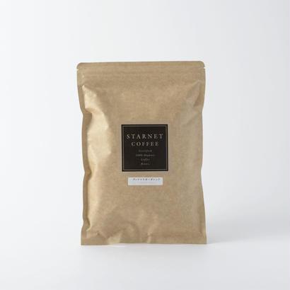 コーヒー豆 グァテマラオーガニック 豆 (200g)